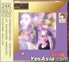 The Selection of Moon Talk (24K Gold CD)