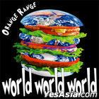 World World World (Korea Version)