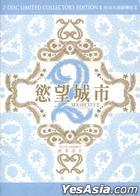 Sex And The City 2 (2-DVD Limited Collector's Edition) (Taiwan Version)