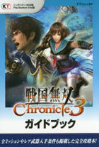 Samurai Warriors Chronicle 3 Guide Book