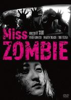 Miss ZOMBIE (DVD)(Japan Version)