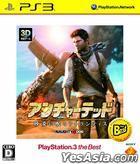 Uncharted 3 Drake's Deception (Bargain Edition) (Japan Version)