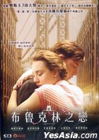 Brooklyn (2015) (DVD) (Hong Kong Version)