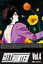 City Hunter (DVD) (Vol.4) (Japan Version)