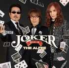 Joker -Nemuranai Machi (Normal Edition) (Japan Version)