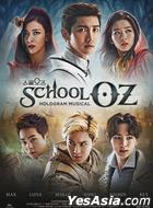 SMTOWN COEX Artium Official Goods - School OZ Goods - Bromide (Xiu Min)