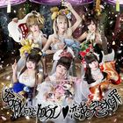 BORN TO BE IDOL/Koisuru Kanzen Hanzai  (SINGLE+BLU-RAY)  (First Press Limited Edition) (Japan Version)