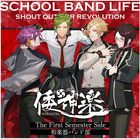 School Band Life The First Semester Side: Wagakki Band Bu / Wakagura  (Japan Version)