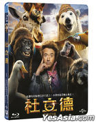 Dolittle (2020) (Blu-ray) (Taiwan Version)
