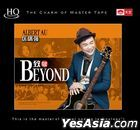 Tribute To Beyond (HQCD) (China Version)
