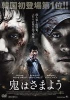 The Deal (DVD) (Japan Version)