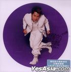 Different Songs Of Alan Tam (CD + DVD) (Simply The Best Series)
