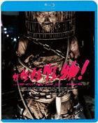 Mon Mon Mon Monsters (Blu-ray) (Japan Version)