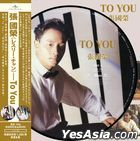 TO YOU (Picture Disc) (Vinyl LP) (Limited Edition)