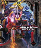 Kamen Rider Saber Blu-ray Collection 1  (日本版)