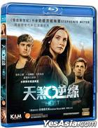 The Host (2013) (Blu-ray) (Hong Kong Version)