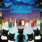 Nein (Re:Master Production) [UHQCD] (Japan Version)