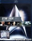 Star Trek VIII: First Contact (Blu-ray) (Remastered Special Edition) (Hong Kong Version)