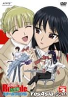 School Rumble Nigakki Vol.3 (Japan Version)