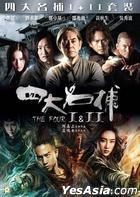 四大名捕 I + II 套裝 (DVD) (香港版)
