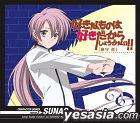 TV Animation Sukinamono wa Sukidakara Shoganai! Character Songs TARGET.2 SUNAO (Japan Version)  (Japan Version)