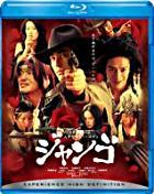 Sukiyaki Western Django (英、日語配音) (Blu-ray) (121分鐘版本) (日本版)