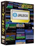 The Game Maker - JALECO (DVD) (Japan Version)