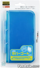 New 3DSLL Rubber Coat Cover (蓝色) (日本版)