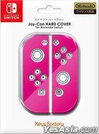 Nintendo Switch Joy-Con HARD COVER (粉红色) (日本版)