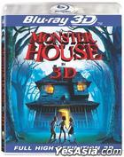 Monster House (2006) (Blu-ray) (2D + 3D) (Hong Kong Version)