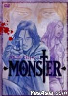 MONSTER DVD Box Chapter 5 (Japan Version)