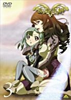 SIMOUN 3 (Japan Version)