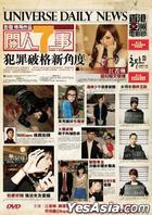 Seven 2 One (DVD) (Hong Kong Version)