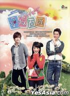 Love Buffet (DVD) (End) (Taiwan Version)