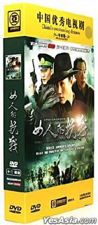 Woman's Resistance War (DVD) (Ep. 1-35) (End) (China Version)