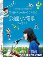Parks (2017) (DVD) (Taiwan Version)