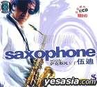 Saxophone Woody (China Version)