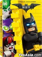 The LEGO Batman Movie (2017) (DVD) (2-Disc Edition) (Taiwan Version)