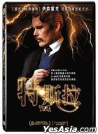 Tesla (2020) (DVD) (Taiwan Version)