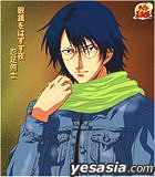 The Prince of Tennis - Megane wo Hazusu Yoru (Limited Edition)(Japan Version)
