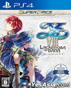 YS VIII Lacrimosa of DANA (Bargain Edition) (Japan Version)