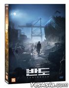Peninsula (DVD) (Korea Version)