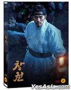 Rampant (DVD) (Korea Version)