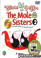 MoleSisters Vol. 2 (Korean Version)