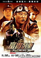 The Millionaires' Express (1986) (DVD) (Hong Kong Version)