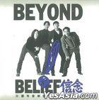 Belief (Vinyl LP)