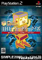 Simple 2000 Series Vol.79 Akko ni omakase! THE Party Ouiz (Japan Version)