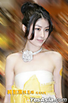 Kelly Chen Photos (Set of 6)