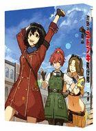 The Magnificent Kotobuki Blu-ray Box Part 2 of 2  (Japan Version)