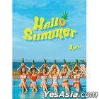 April Summer Special Album - Hello Summer (Summer DAY Version) + Poster in Tube (Summer DAY Version)